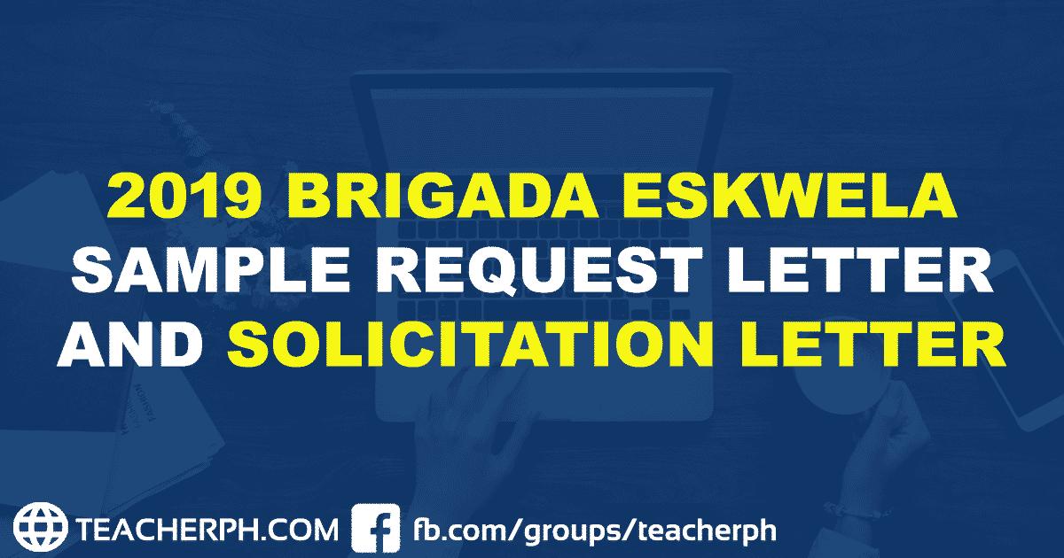 2019 Brigada Eskwela Sample Request Letter and Solicitation Letter