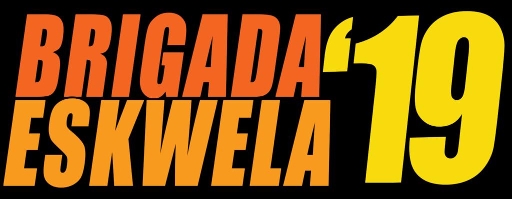 2019 Brigada Eskwela Official Banner, Logo, Shirt Design and Manual