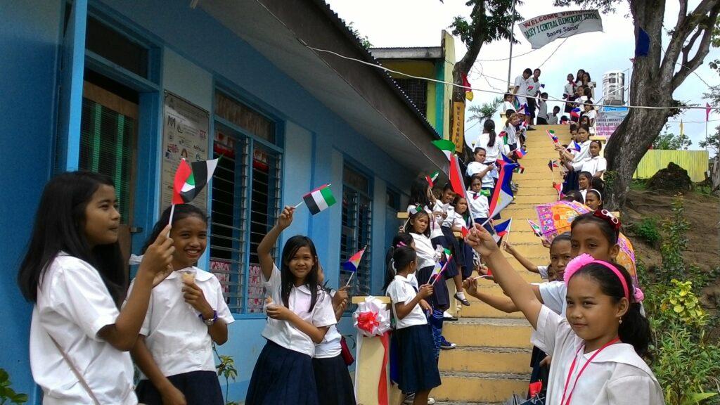 Basey I Central Elementary School Basey, Samar